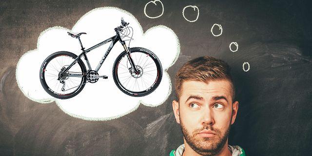 fahrradtrick.jpg